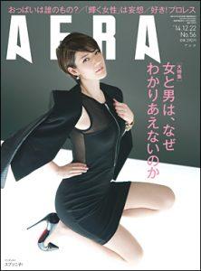 aera_cover
